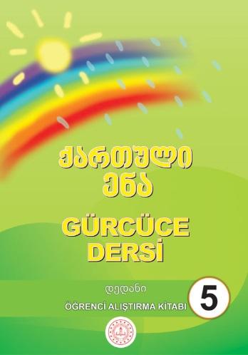 5.Sınıf Gürcüce Öğrenci Alıştırma Kitabı pdf indir