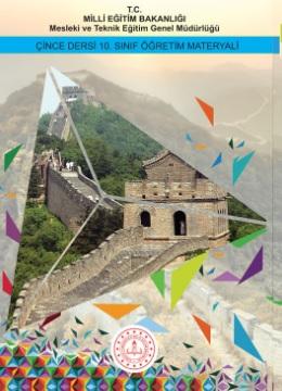 10.Sınıf Çince Ders Kitabı (MEB) pdf indir