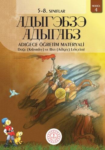 8.Sınıf Adığece Öğretim Materyali Modül 4 Ders Kitabı pdf indir