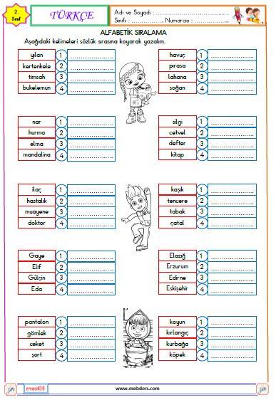2. Sınıf Türkçe Alfabetik Sıralama Etkinliği