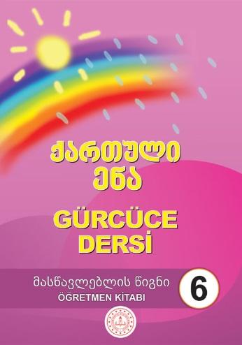 6.Sınıf Gürcüce Öğretmen Kitabı pdf indir