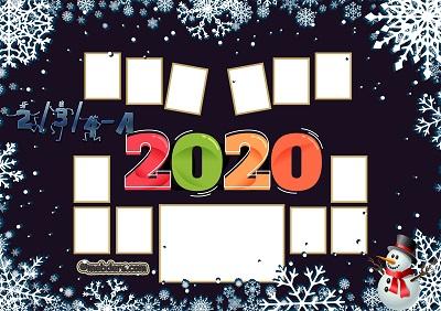 1, 2, 3 ve 4A Sınıfı için 2020 Yeni Yıl Temalı Fotoğraflı Afiş (12 öğrencilik)