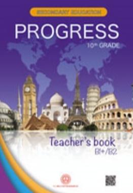 10.Sınıf Hazırlık İngilizce Öğretmen Kitabı - Progress (MEB) pdf indir
