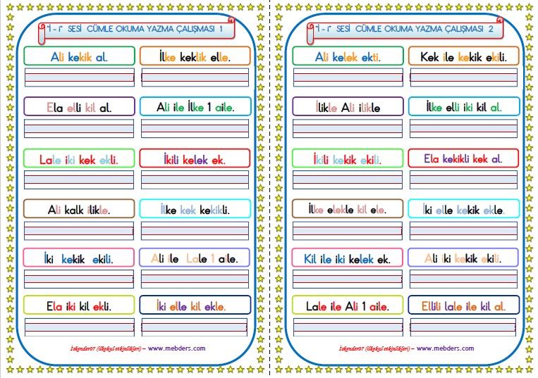 1.Sınıf İ-i Sesi Cümle Okuma Yazma Çalışması  (2 SAYFA)