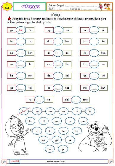 2. Sınıf Türkçe Kelime Oluşturma Etkinliği