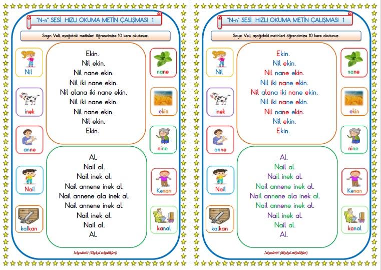 1.Sınıf N-n Sesi Hızlı Okuma Çalışması  1    (Karesel Metin- 2 SAYFA)