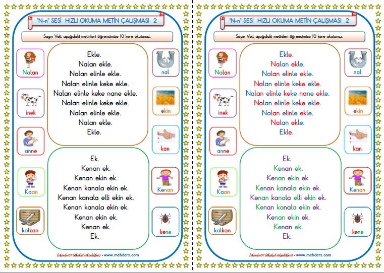 1.Sınıf N-n Sesi Hızlı Okuma Çalışması 2     (Karesel Metin- 2 SAYFA)