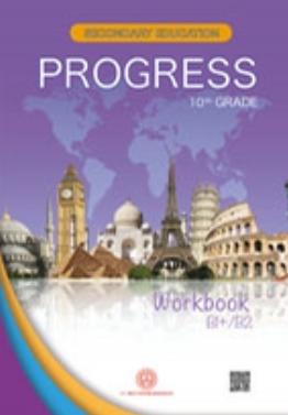 10.Sınıf Hazırlık İngilizce Çalışma Kitabı - Progress (MEB) pdf indir