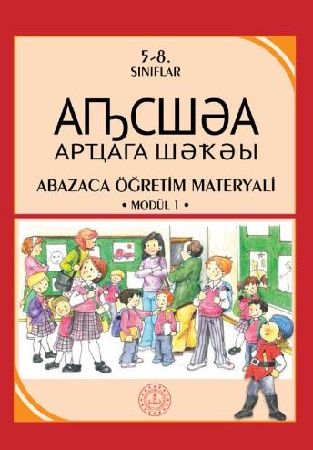 5.Sınıf Abazaca Öğretim Materyali Modül 1 Ders Kitabı pdf indir