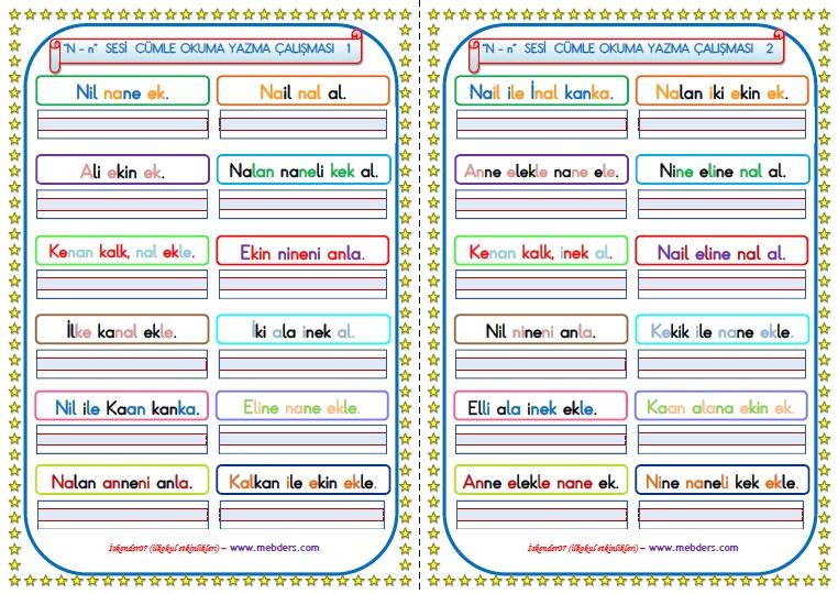 1.Sınıf N-n Sesi Cümle Okuma Yazma Çalışması  (2 SAYFA)