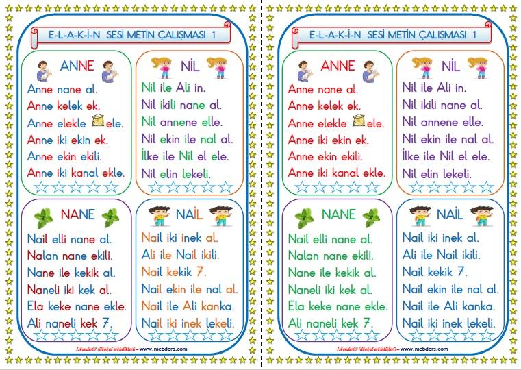 1.Sınıf  N-n  Sesi Metin Çalışması  1    (2 SAYFA - 4 FARKLI METİN)