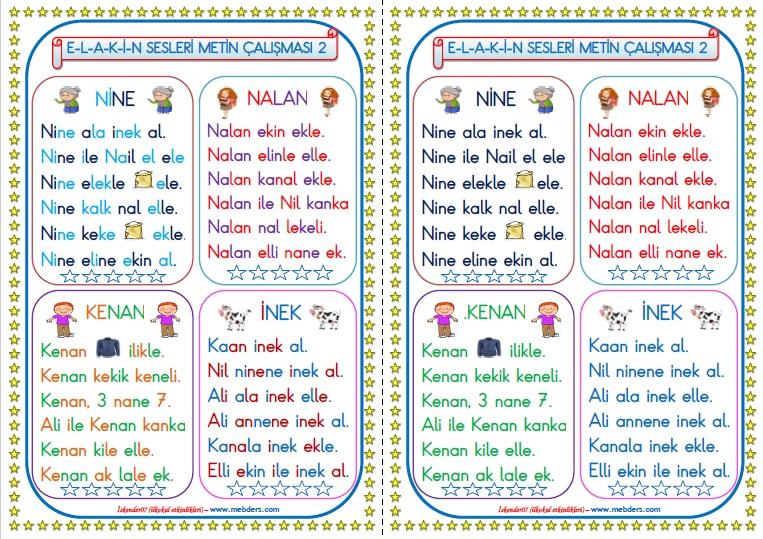 1.Sınıf  N-n  Sesi Metin Çalışması 2    (2 SAYFA - 4 FARKLI METİN)