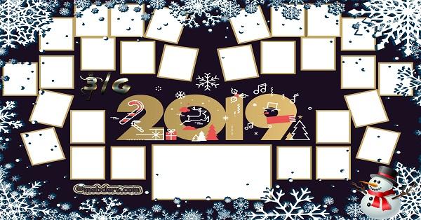 3G Sınıfı için 2019 Yeni Yıl Temalı Fotoğraflı Afiş (28 öğrencilik)