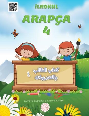 2019-2020 Yılı 4.Sınıf Arapça Ders ve Öğrenci Çalışma Kitabı (MEB) pdf indir