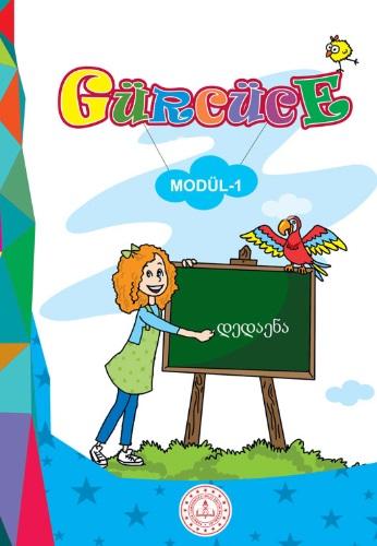 5.Sınıf Gürcüce Modül 1 Ders Kitabı pdf indir