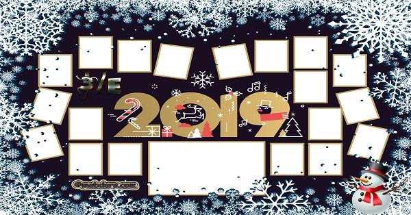 3E Sınıfı için 2019 Yeni Yıl Temalı Fotoğraflı Afiş (19 öğrencilik)