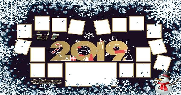 2F Sınıfı için 2019 Yeni Yıl Temalı Fotoğraflı Afiş (17 öğrencilik)