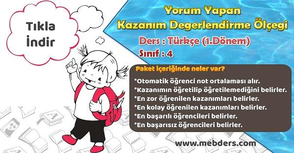 2020-2021 - 4.Sınıf Türkçe 1.Dönem Yorum Yapan Kazanım Değerlendirme Ölçeği