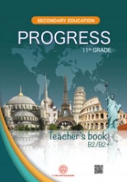 11.Sınıf Hazırlık İngilizce Öğretmen Kitabı - Progress (MEB) pdf indir