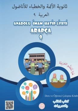 2019 2020 Yili Anadolu Imam Hatip Lisesi 9 Sinif Arapca Ders