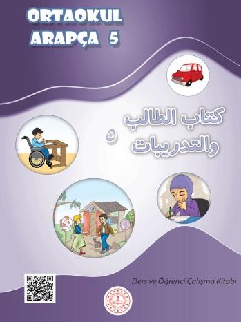 2019-2020 Yılı 5.Sınıf Arapça Ders ve Öğrenci Çalışma Kitabı (MEB) pdf indir