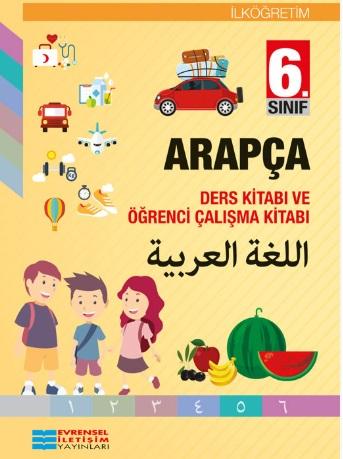2019 2020 Yili 6 Sinif Arapca Ders Ve Ogrenci Calisma Kitabi