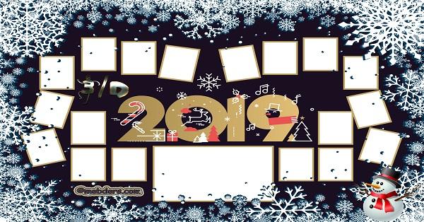 3D Sınıfı için 2019 Yeni Yıl Temalı Fotoğraflı Afiş (18 öğrencilik)