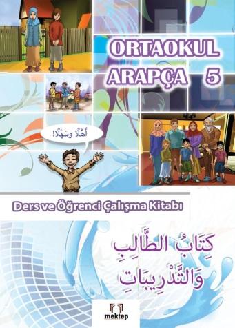 2019-2020 Yılı 5.Sınıf Arapça Ders Kitabı (Mektep) pdf indir