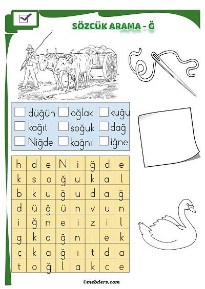 1.Sınıf İlkokuma Boyamalı Sözcük Arama Etkinliği - Ğ Sesi