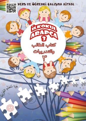 2019-2020 Yılı 3.Sınıf Arapça Ders ve Öğrenci Çalışma Kitabı (MEB) pdf indir