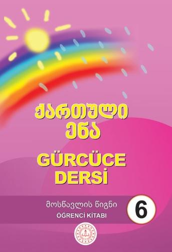 6.Sınıf Gürcüce Öğrenci Ders Kitabı pdf indir