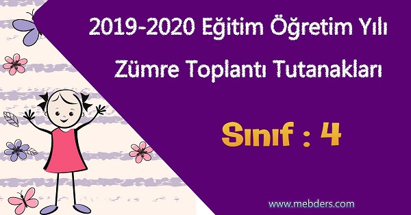 2019-2020 Yılı 4.Sınıf Sene başı zümre öğretmenler kurulu toplantı tutanağı