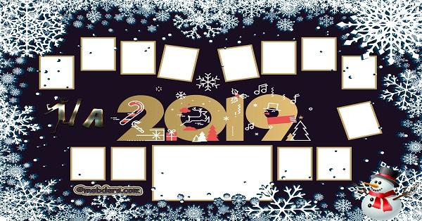 1A Sınıfı için 2019 Yeni Yıl Temalı Fotoğraflı Afiş (13 öğrencilik)